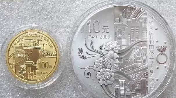 贵金属纪念币基础知识