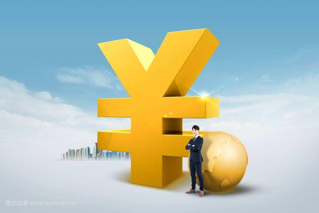 如何选择合适的贷款产品?