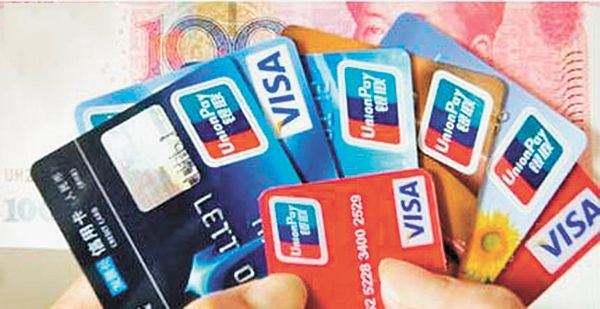 使用信用卡 一定要避免的5大问题!
