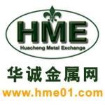 上海华诚有色金属交易市场