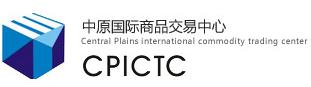 中原国际商品交易中心