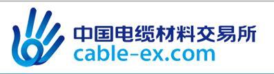 中国材料交易所