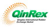 青岛国际橡胶交易市场
