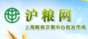 上海粮食交易中心