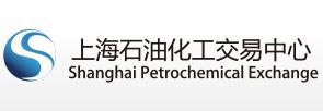 上海石油化工交易中心
