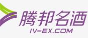 深圳前海腾邦国际名酒交易中心