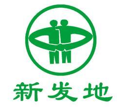 北京新發地農產品電子交易中心