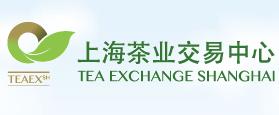 上海茶业交易中心