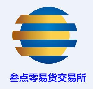 杭州叁点零易货交易所