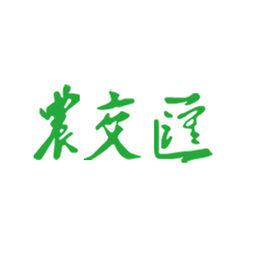 河北省农产品电子交易中心