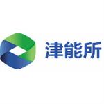 天津能源化工电子商务交易中心