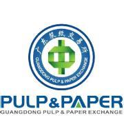 广东浆纸交易所