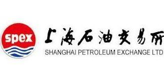 上海石油交易所