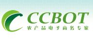 上海大宗农产品市场