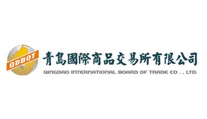 青岛国际商品交易所