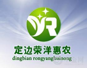 荣洋惠农优质农特产品交易中心