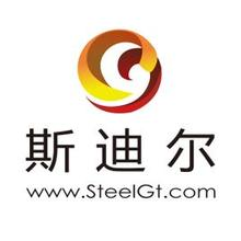 上海斯迪尔电子交易市场