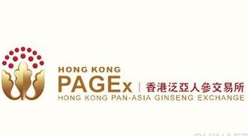 香港泛亚人参交易所