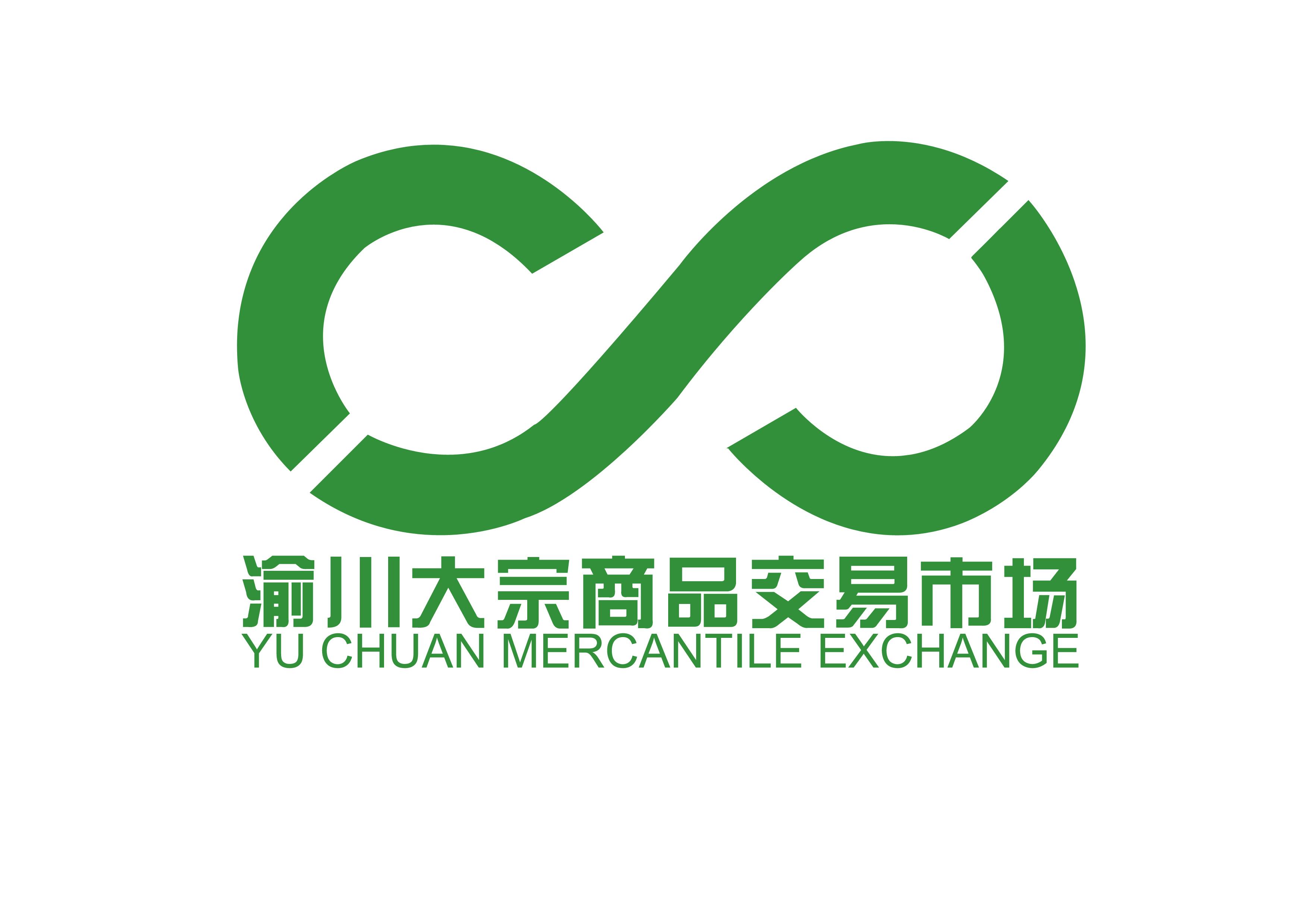 渝川大宗商品交易市场