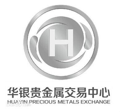 青岛华银贵金属交易中心