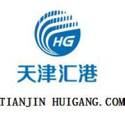 天津汇港农产品交易市场
