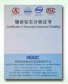 NGGC证书查询