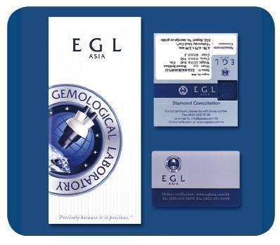 EGL证书查询