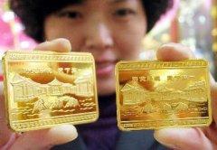 纸黄金业务介绍