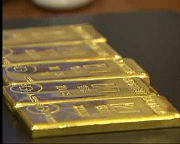 什么是国际现货黄金?