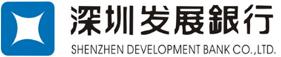 深圳发展银行开户咨询