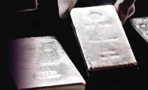 今日白银价格多少一克(2019年7月31日)