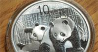 1公斤熊猫银币价格(2018年3月27日)