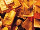 现货黄金_什么是黄金保证金交易?