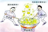 网上炒纸黄金,黄金价格暴跌 避险功能或在弱化