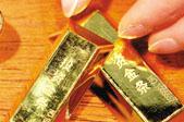 贸易战升级纸黄金走弱 黄金价格阴线横盘