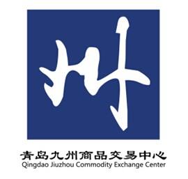 青岛九州行情分析系统