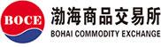 渤海商品交易所